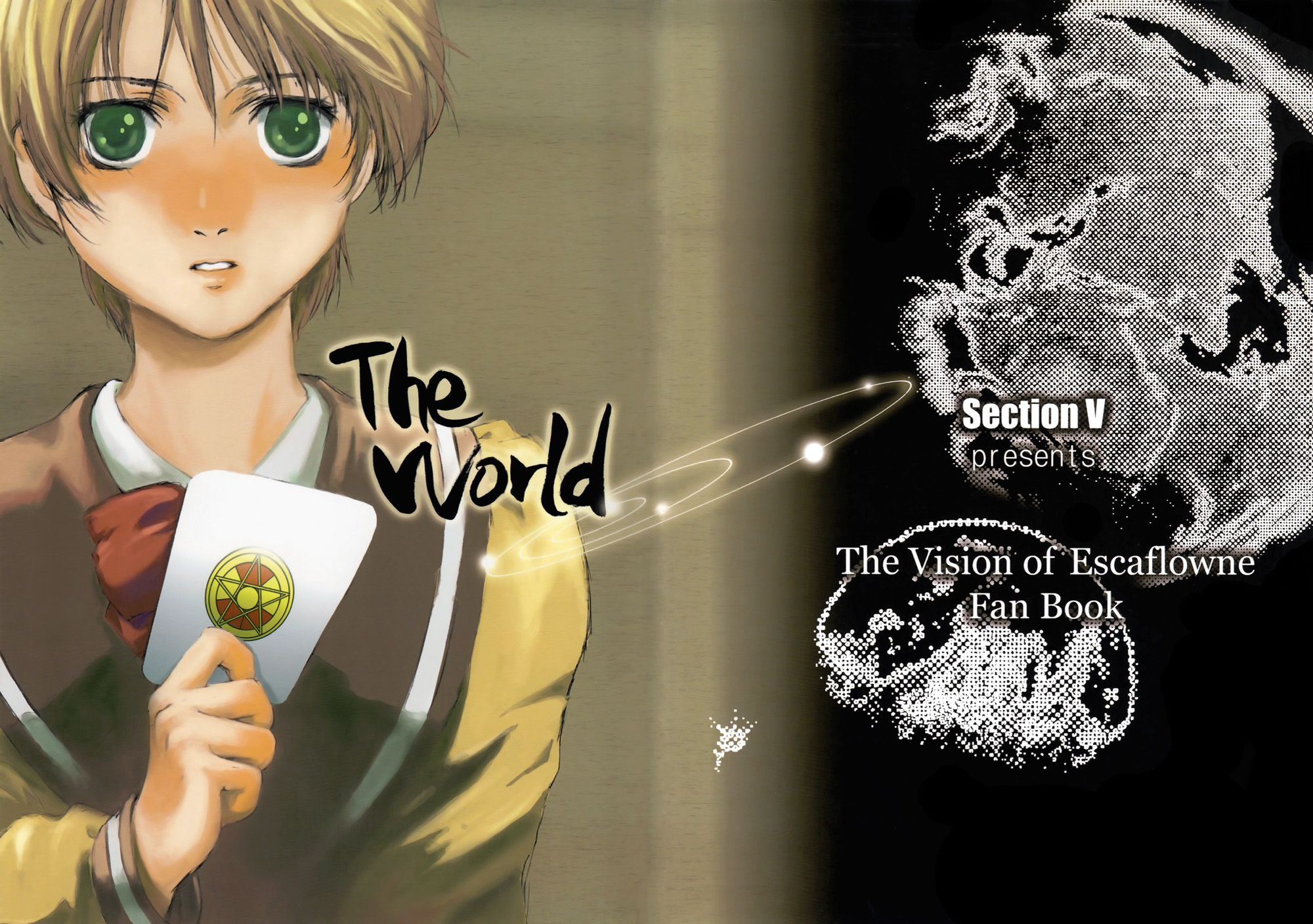 Doujinshis – (Escaflowne) The World
