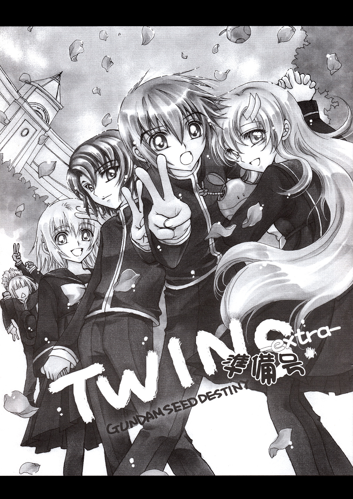 Doujinshis – (Gundam Seed) Twins Extra