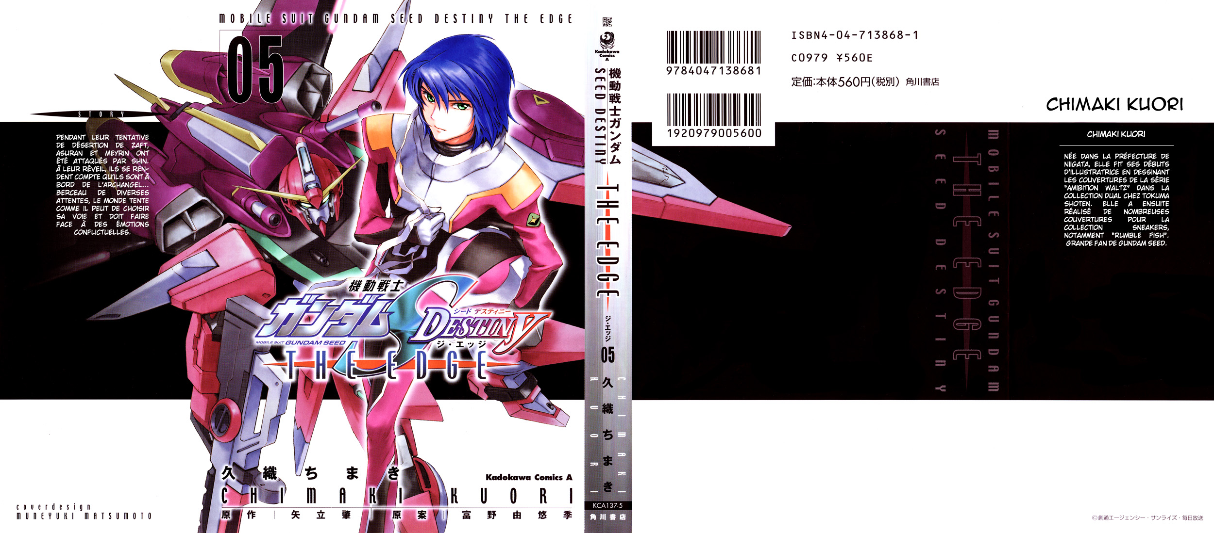Gundam Seed Destiny ~ The Edge – Phase 16 - Regret